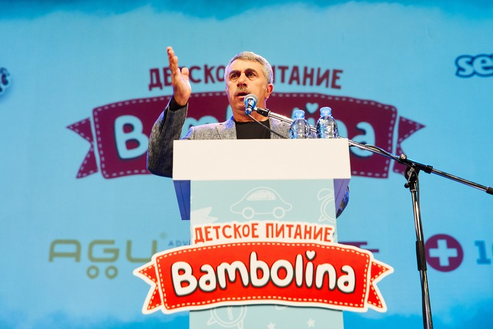 Bambolina пригласила доктора Комаровского на честный разговор о детском питании 2