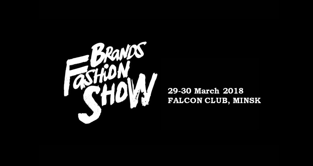 BFShow 29-30 марта 18
