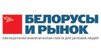 Белорусы-и-рынок