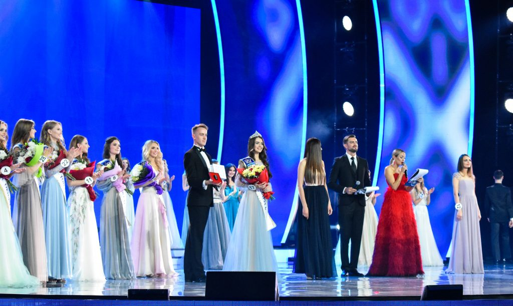 Мисс Беларусь -2018