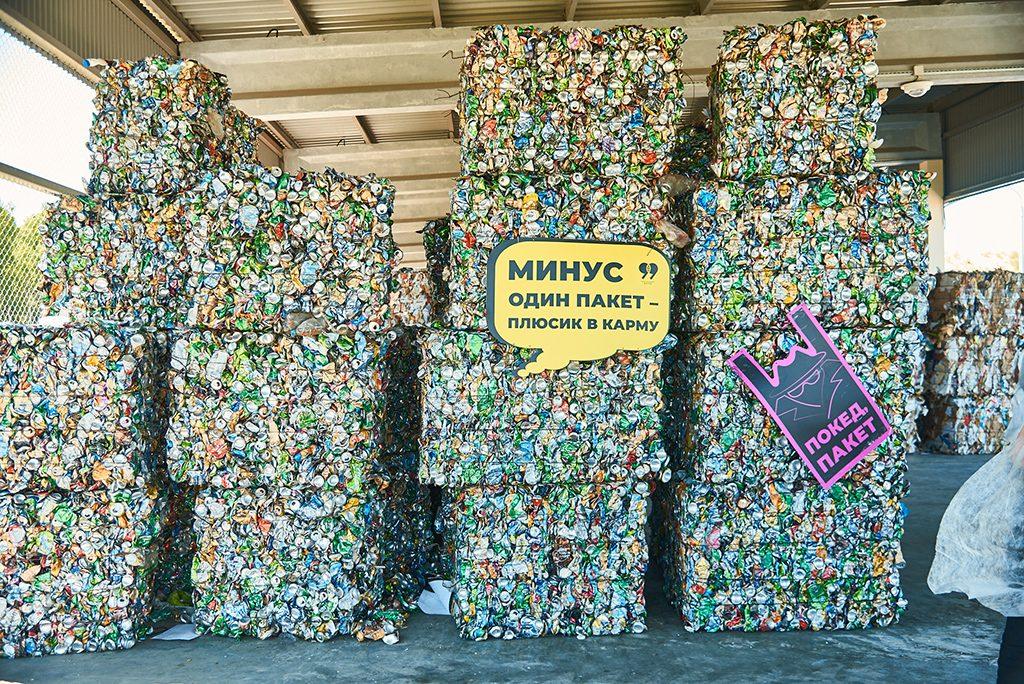 Минчан зовут на модный показ на мусороперерабатывающий завод 1