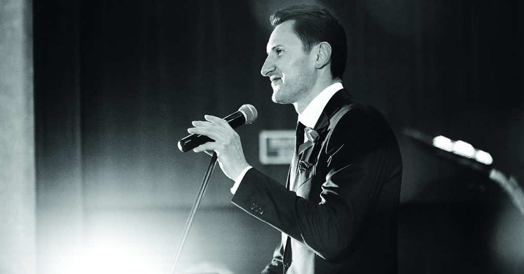 Эдуард Целюк