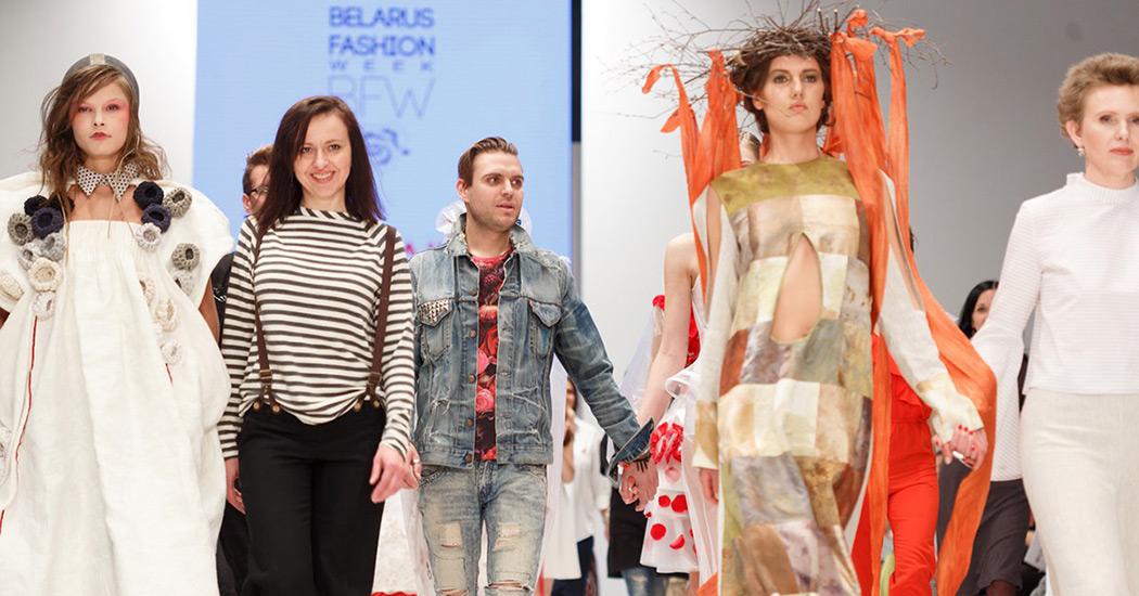Fashion Aids Line BFW