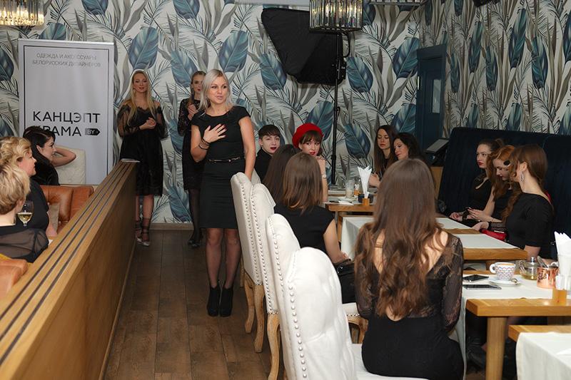 Черные начинают – и выигрывают: фоторепортаж с PRETAPORTAL Fashion Coffee 2