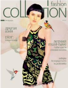 Fashion Collection Belarus Jun 2016