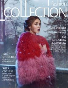 Fashion Collection Зима 16