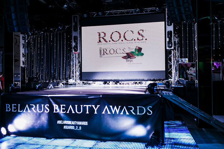 Belarus Beauty Awards