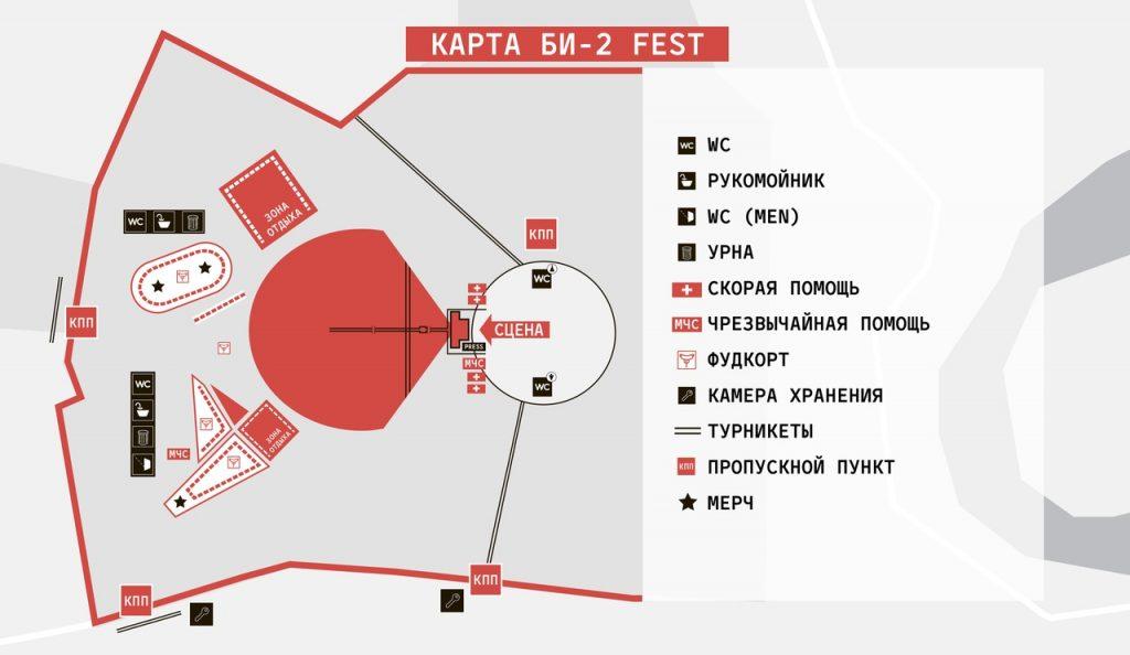 Бесплатный open-air «Би-2 FEST»: карта фестиваля и всё, что вы должны знать о мероприятии 2