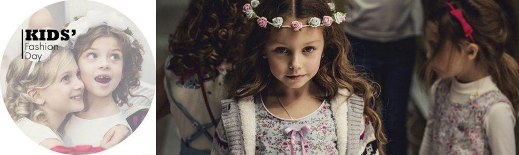 Кids' Fashion Days неделя моды Беларусь