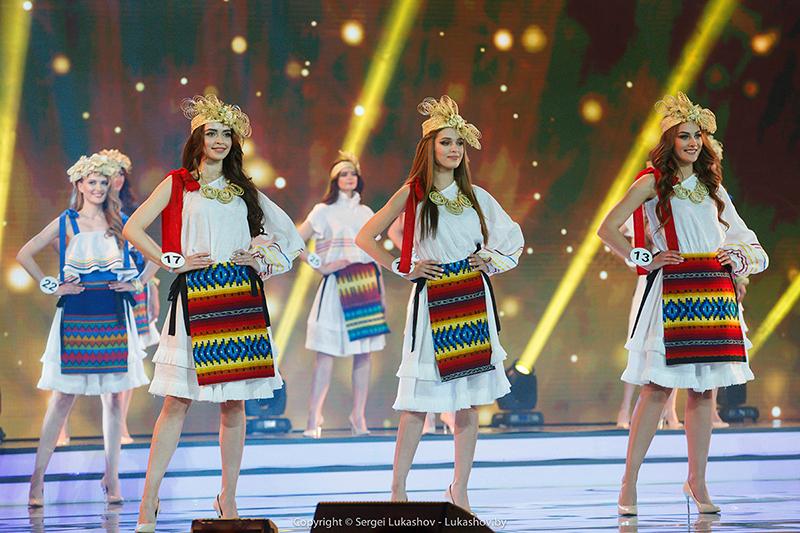 Miss Belarus 2018