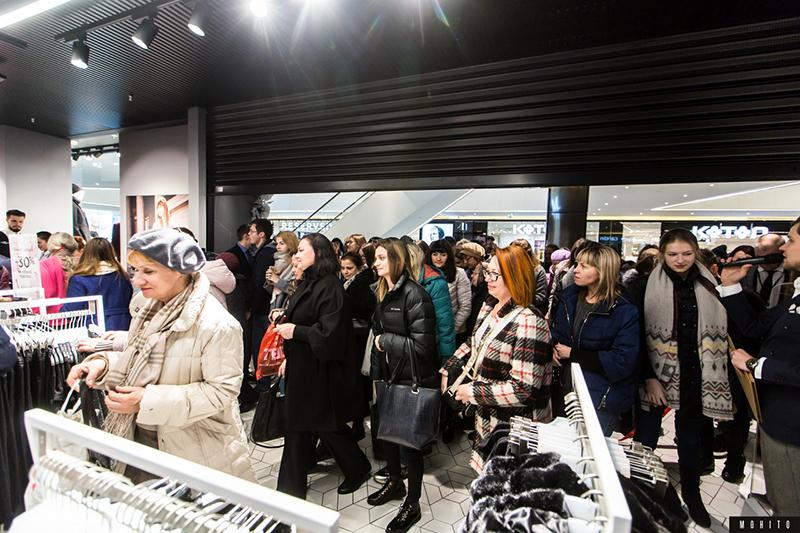 Mohito Galleria Minsk