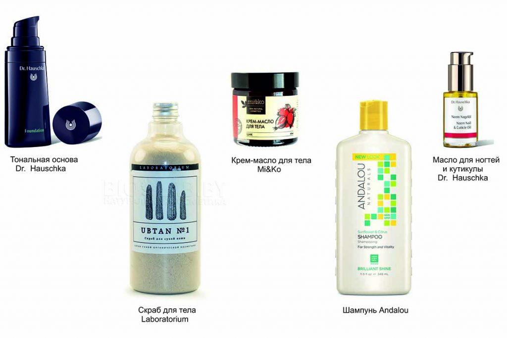 На запах биобьюти