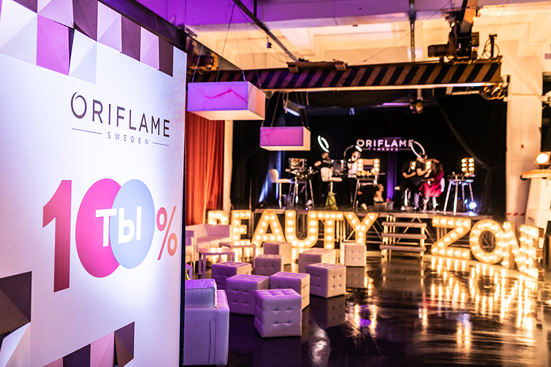 Oriflame Beauty Party