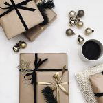 Подарки 2020
