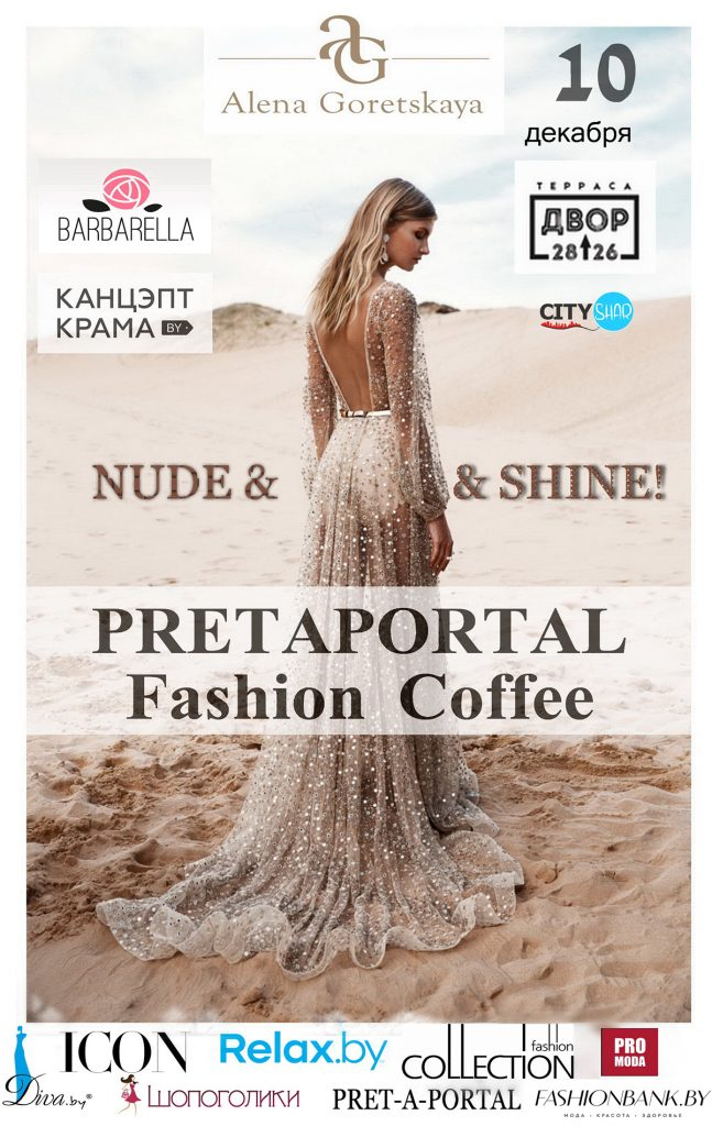 PRET-A- PORTAL Fashion Coffee nude