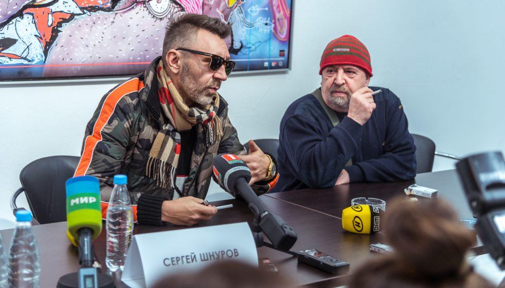 Сергей Шнур Ленинград выставка