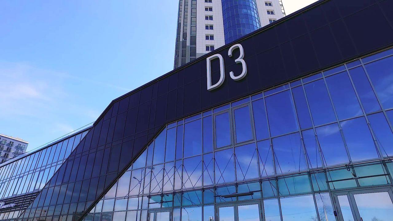 Жилой комплекс D3