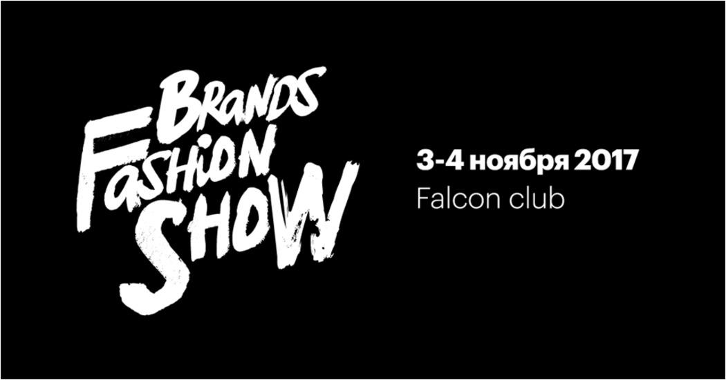 Brands Fashion Show
