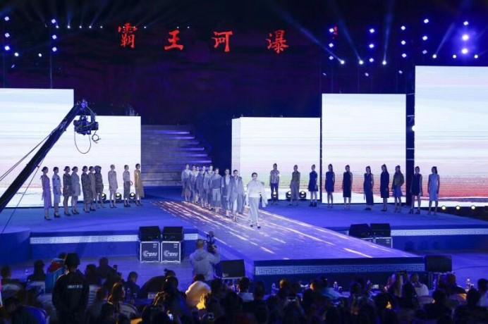 конкурс Golden Eagle-2017 в Китае