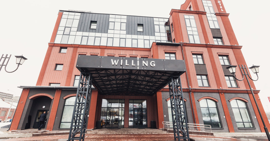 Willing Hotel