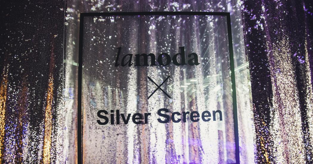 Lamoda Cinema