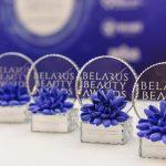 Названы победители премии BELARUS BEAUTY AWARDS 2019