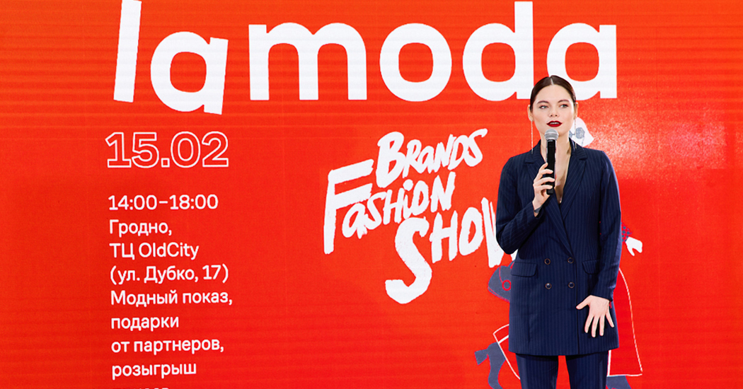Фотоотчёт Brands Fashion Fest в Гродно
