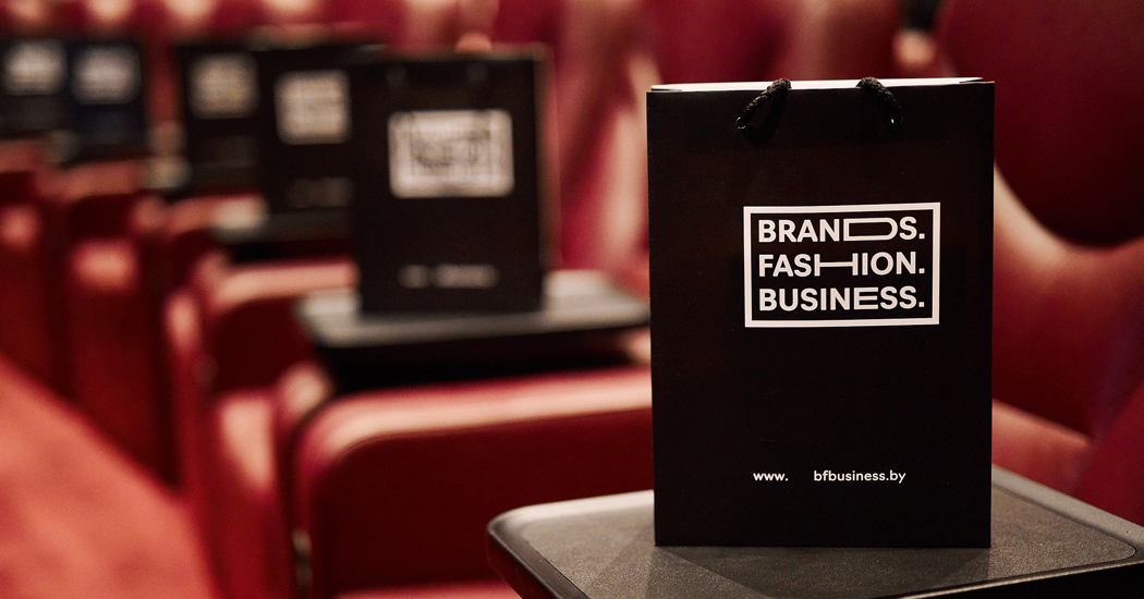 4-я конференция Brands. Fashion. Business: хедлайнер и спикеры