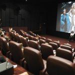 Falcon Cinema