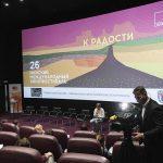 Добро пожаловать на показы 26-го ММКФ «Лiстапад»