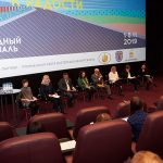 Минск готовится к «Лiстападу»