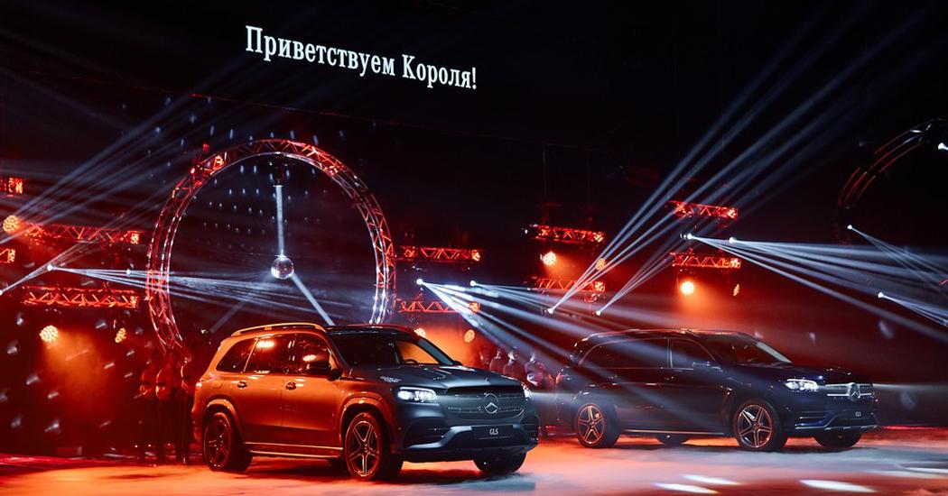 Новый Mercedes-Benz GLS: испытай MAXIMUM!