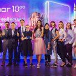 презентация honor 10