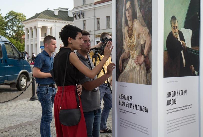 Свободный музей