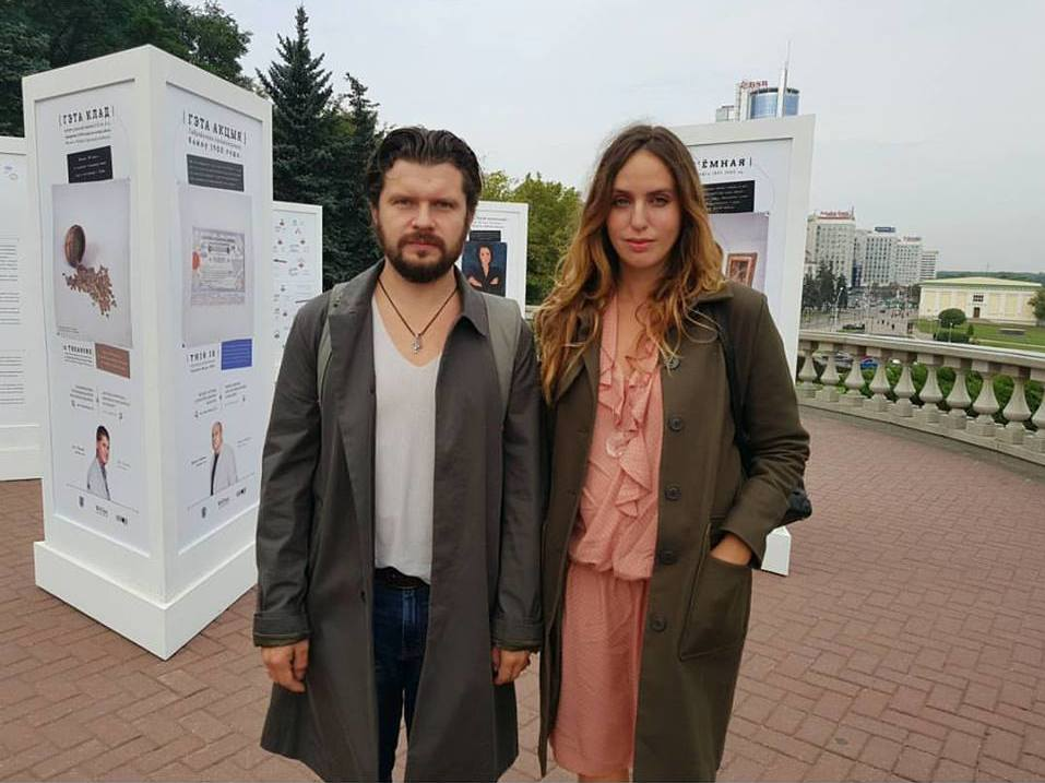 KANAPLEV+LEYDIK