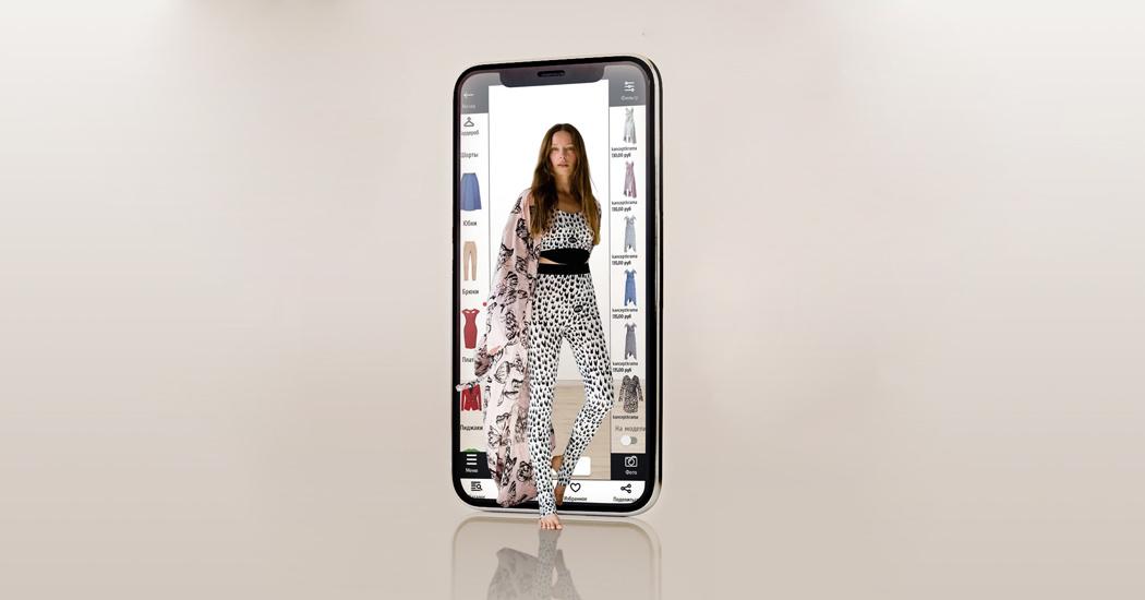 «Канцэпт-крама» и разработчики приложения GoodStyle запустили проект по виртуальной примерке одежды 1