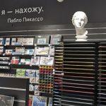 Перфоманс, шопперы с цитатами Дидюли и Ожешко, мировые бренды: как откроют первый в Гродно «Офистон Маркет»