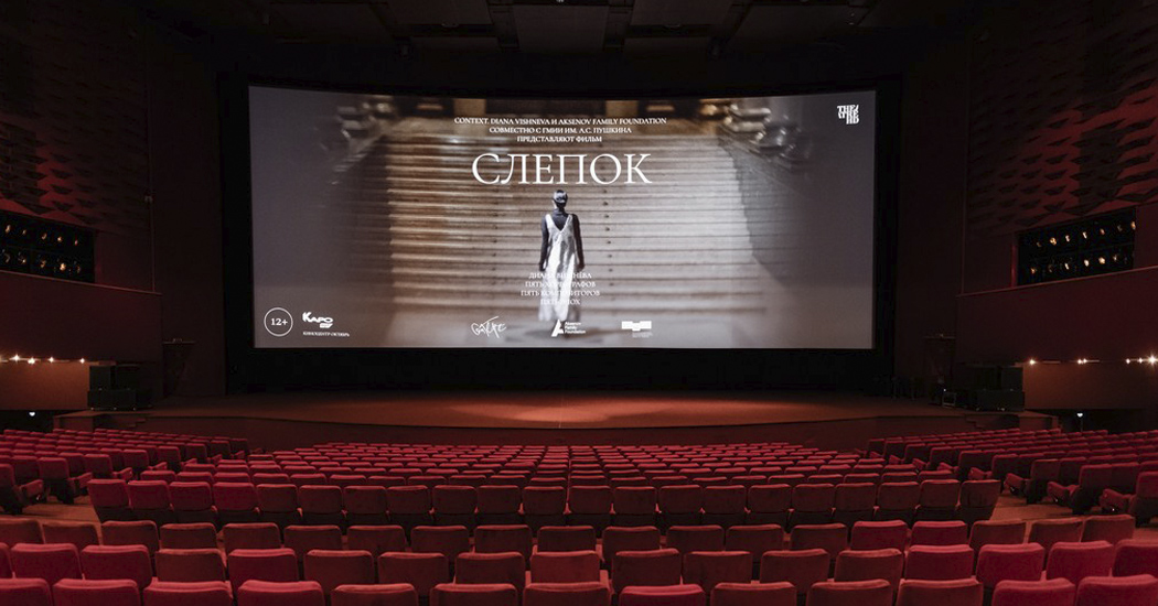 Слияние искусств: что нужно знать о премьере фильма «Слепок»
